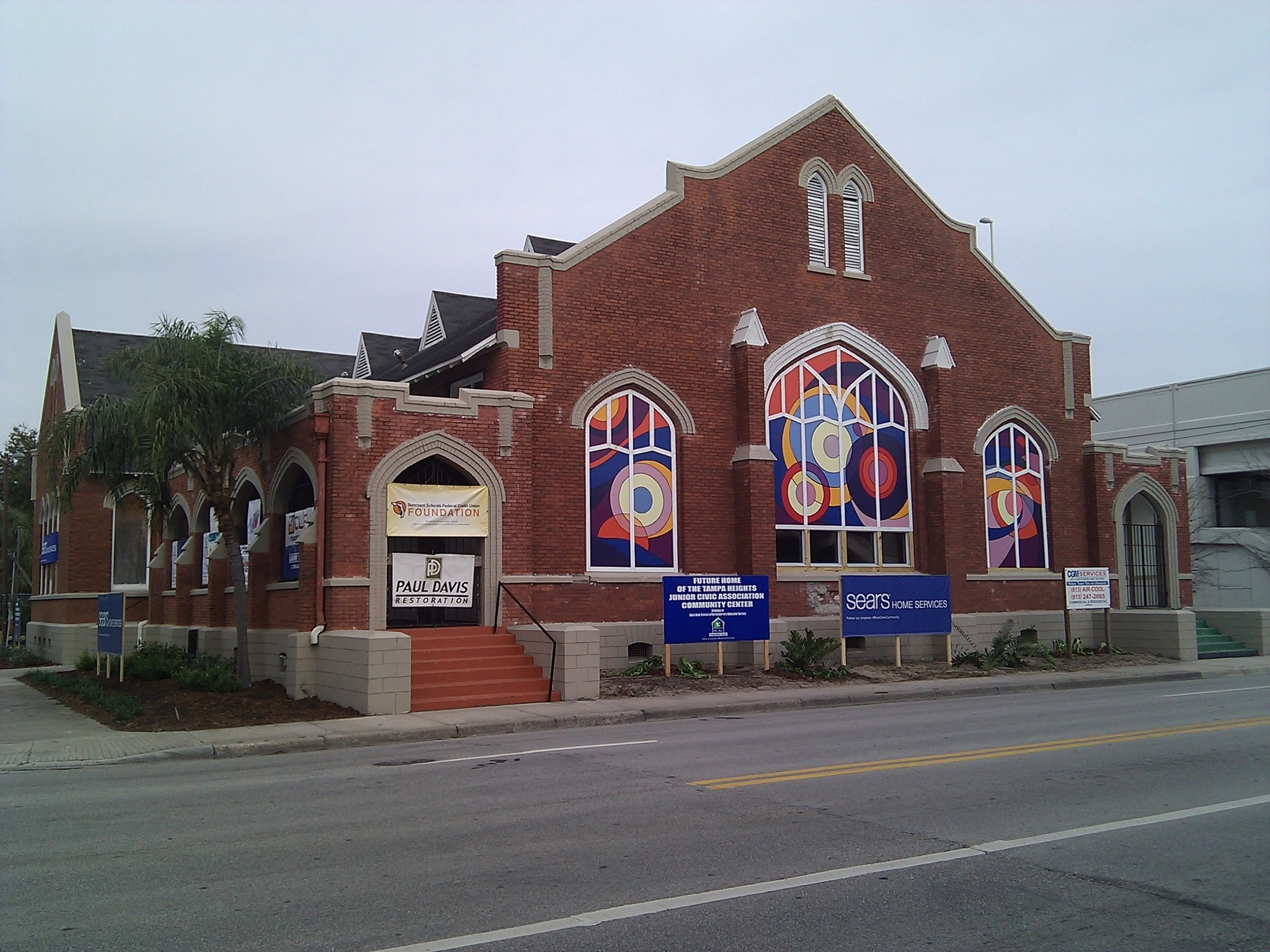 Lamar Avenue Church 1